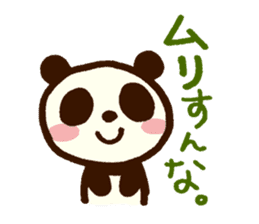 Phrases frequently used sticker #1141777