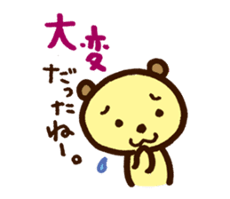 Phrases frequently used sticker #1141778