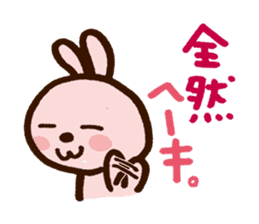 Phrases frequently used sticker #1141783