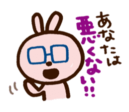 Phrases frequently used sticker #1141784