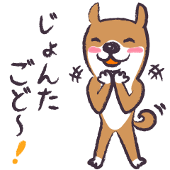 Dog John-ta speak in Sendai dialect.