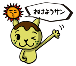 Octopus Dumpling Cat's usual day sticker #1142426