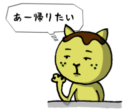 Octopus Dumpling Cat's usual day sticker #1142434