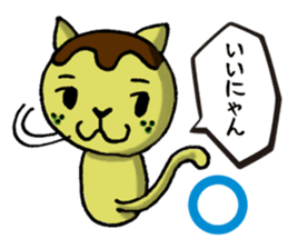 Octopus Dumpling Cat's usual day sticker #1142436