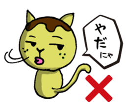 Octopus Dumpling Cat's usual day sticker #1142437