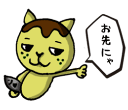 Octopus Dumpling Cat's usual day sticker #1142438