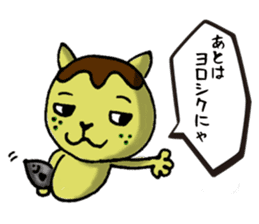 Octopus Dumpling Cat's usual day sticker #1142442