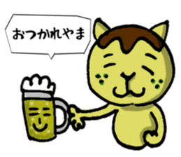 Octopus Dumpling Cat's usual day sticker #1142446