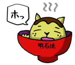 Octopus Dumpling Cat's usual day sticker #1142450