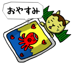 Octopus Dumpling Cat's usual day sticker #1142454