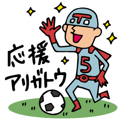 Do your best. Heroes. Episode of soccer