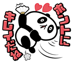 Positive panda sticker #1142829