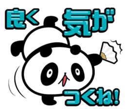 Positive panda sticker #1142830