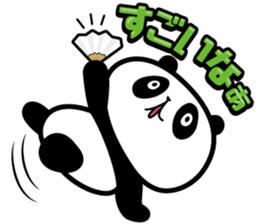 Positive panda sticker #1142832