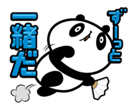 Positive panda sticker #1142834