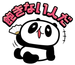 Positive panda sticker #1142835