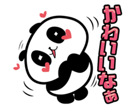 Positive panda sticker #1142838