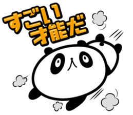 Positive panda sticker #1142839
