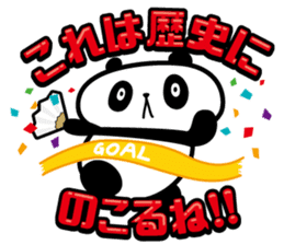 Positive panda sticker #1142841