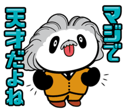 Positive panda sticker #1142846