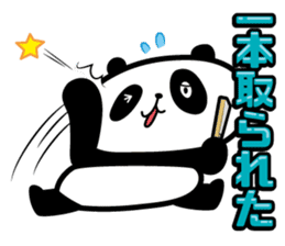 Positive panda sticker #1142850