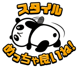Positive panda sticker #1142851