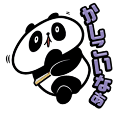 Positive panda sticker #1142858