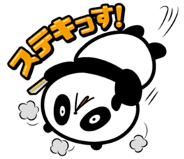 Positive panda sticker #1142860