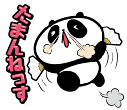 Positive panda sticker #1142862