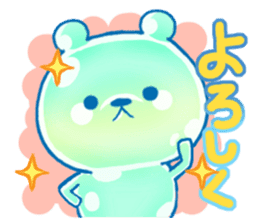 Bear of the jelly (Melon soda taste) sticker #1143226