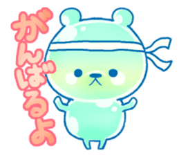 Bear of the jelly (Melon soda taste) sticker #1143230