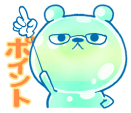 Bear of the jelly (Melon soda taste) sticker #1143246