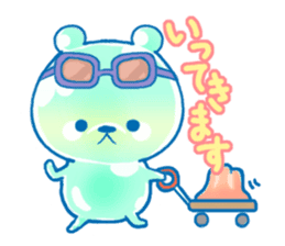 Bear of the jelly (Melon soda taste) sticker #1143249