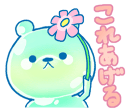 Bear of the jelly (Melon soda taste) sticker #1143251