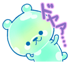 Bear of the jelly (Melon soda taste) sticker #1143254