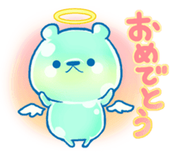 Bear of the jelly (Melon soda taste) sticker #1143256