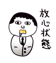 a office worker kokeshi doll sticker #1143347