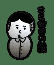a office worker kokeshi doll sticker #1143349