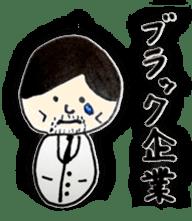 a office worker kokeshi doll sticker #1143351