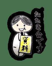 a office worker kokeshi doll sticker #1143352