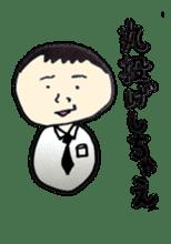 a office worker kokeshi doll sticker #1143354