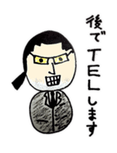 a office worker kokeshi doll sticker #1143357
