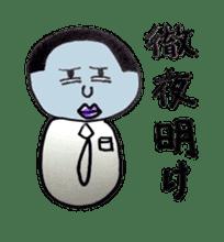 a office worker kokeshi doll sticker #1143359