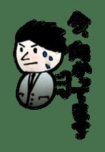 a office worker kokeshi doll sticker #1143360