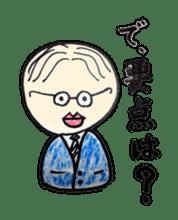a office worker kokeshi doll sticker #1143362