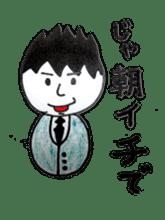 a office worker kokeshi doll sticker #1143364