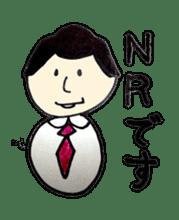 a office worker kokeshi doll sticker #1143365