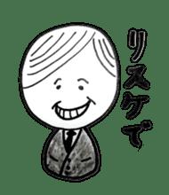 a office worker kokeshi doll sticker #1143366
