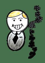 a office worker kokeshi doll sticker #1143368