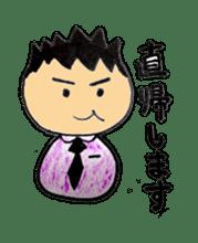 a office worker kokeshi doll sticker #1143369